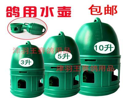 加厚绿色饮水器 包邮!