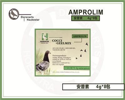 11号  安普素 AMPROLIM (克虫灵)