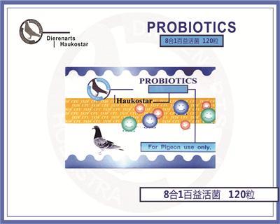 18号  8合1百益活菌 PROBIOTICS