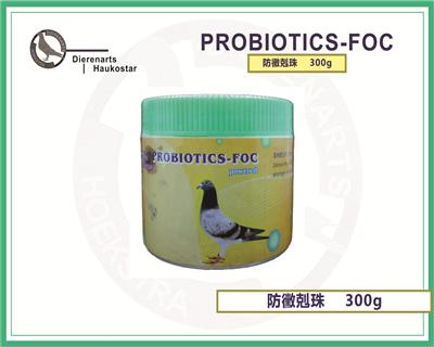19号  防�q�w珠 PROBIOTICS-FOC