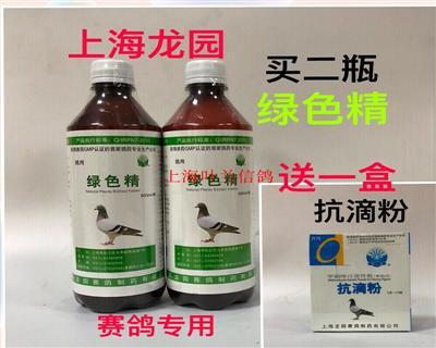绿色精500ml【龙园鸽药】鸽子药生津解渴营养品降肝火