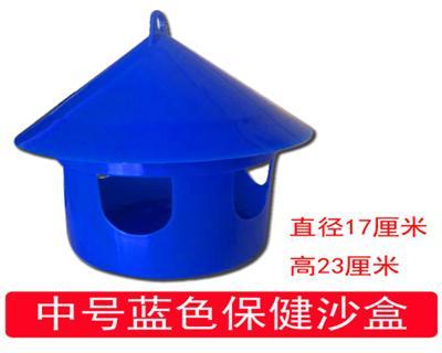 保健沙盒/鸽子食盒/鸽子食槽 土盒鸽具用品/赛鸽用品