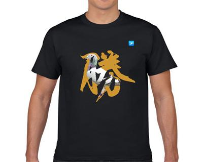 """爱鸽者必""""胜""""(文化衫)蚕丝棉圆领T恤"""