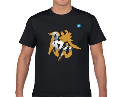 """爱鸽者必""""胜""""(文化衫)蚕丝棉圆领T恤L"""
