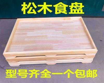 实木食槽食盘料槽信鸽实木食盘防水防潮信鸽食槽鸽具