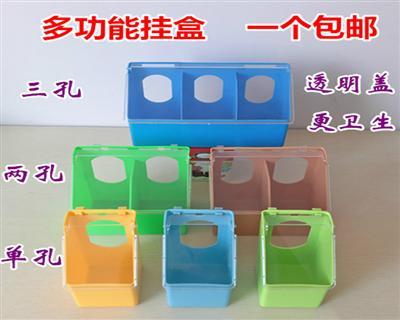 信鸽挂槽塑料食槽包邮信鸽用品用具两孔三孔挂盒鸽子食槽食盒