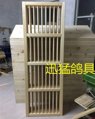 竹棍门【圆棍门】实木【抽板门】避光门鸽舍建造鸽舍用品窗户