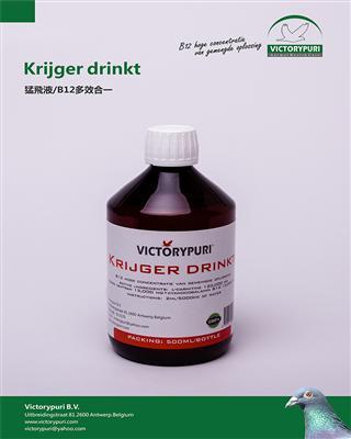 猛飞液/B12多效合一.液剂(Krijger drinkt)