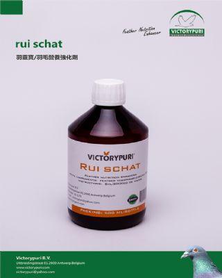 羽灵宝/羽毛营养强化剂.液剂(rui schat)