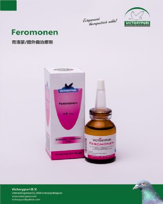 克洛蒙/体外虫治疗剂.液剂(feromonen)