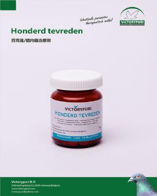 百克达/体内虫治疗剂.锭剂