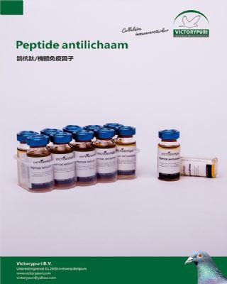��抗肽/机体免疫因子.液剂