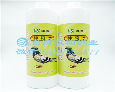 台湾汉翔鸽业神奇水500
