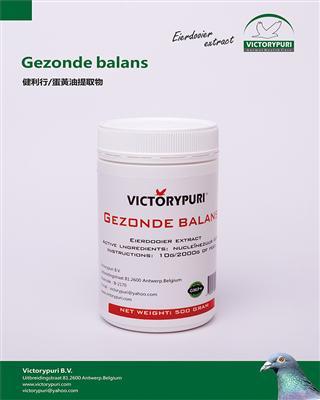 健利行/蛋黄油提取物.粉剂(Gezonde balans)