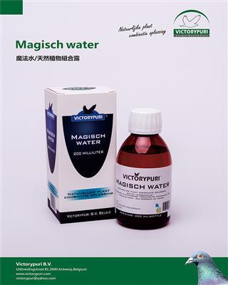 魔法水/天然植物组合露.液剂(Magisch water)