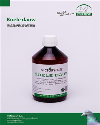 清�雎�/天然植物萃取液.液��(Koele dauw)