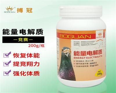搏冠鸽药【能量电解质】降低口渴感加快归巢性 160克/瓶