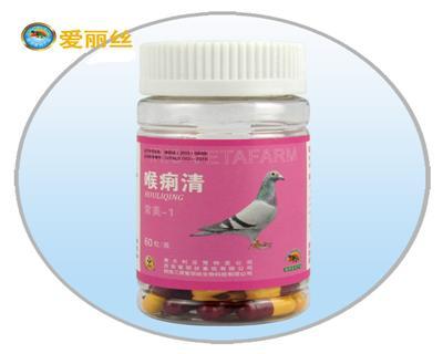 爱丽丝鸽药【喉痢清】呼吸道消化道及全身感染(胶囊)60粒/瓶