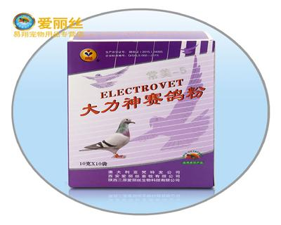 爱丽丝鸽药【大力神赛鸽粉】提高鸽子飞翔能力10克X10袋/盒