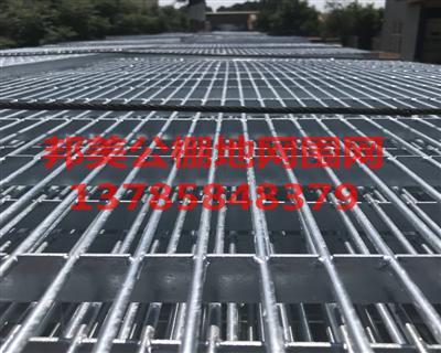 公棚热镀锌不生锈钢格地网