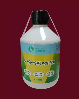 神奇钙磷镁