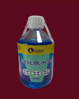 活化酸水宝