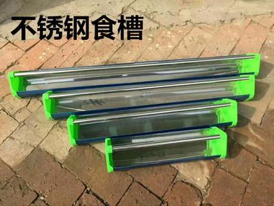 不锈钢食槽 食盘 料槽 食盒 土盒 多用盒