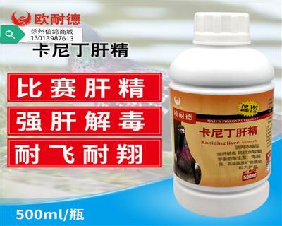 �W耐德���【卡尼丁肝精】液�w肝精解毒 500ml/瓶