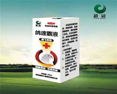 【超冠】速霸液――催速度、超常供能、迅速消除疲劳、强肝解毒