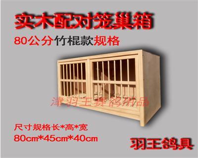 纯实木巢箱五个起售批发