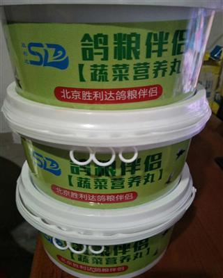 北京胜利达营养丸桶装