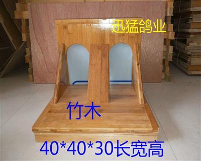 科汇专用 竹木赛鸽进口 跳笼跳口活络门 鸽子入口