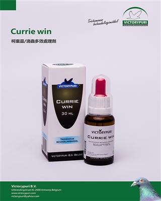柯里灵/滴虫多效处理剂.液剂(Currie win)
