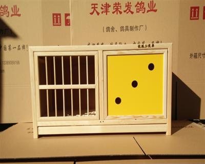 龙凤还巢,标准配对巢箱,上翻门,03号。