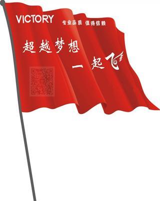 【包�]】���旗