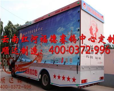 云南红河福德赛鸽中心定制-/赛鸽集装箱/欧式放飞笼/放飞车