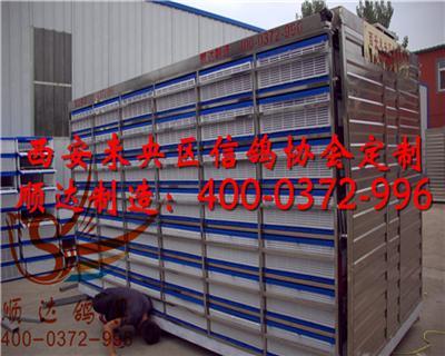 西安未央区信鸽协会定制-/赛鸽集装箱/欧式放飞笼