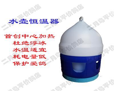 加热器和4l水壶