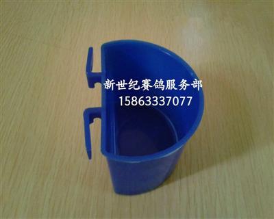 蓝色半圆挂盒--�z干净卫生,洗刷方便,适