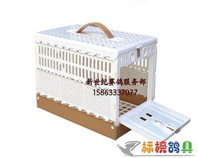 【包�]】�税�S320型折�B�蟮交\(ABS工程塑料材�|)