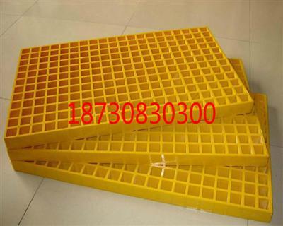 黄色玻璃钢地网