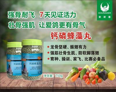 钙磷蜂藻丸  750克