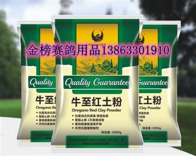 欧耐德 牛至红土粉1000g天然植物抗菌剂