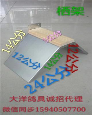 不锈钢栖架(平)