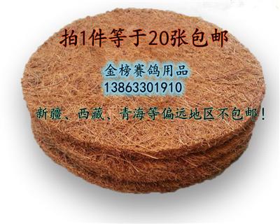 【包邮】棕垫--干净卫生,安全环保、透气防潮