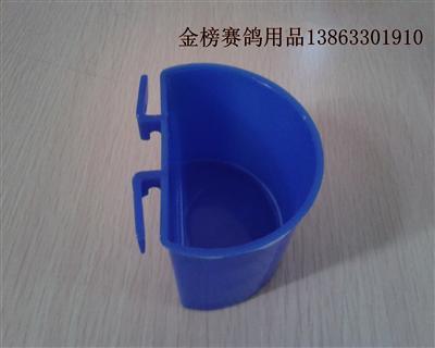蓝色半圆挂盒--�z干净卫生,洗刷方便,适用于各种巢箱笼具�{