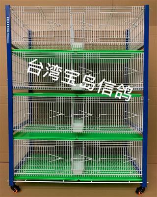 鸽子配对笼 展示笼 赛鸽调节箱四层八格 专利产品