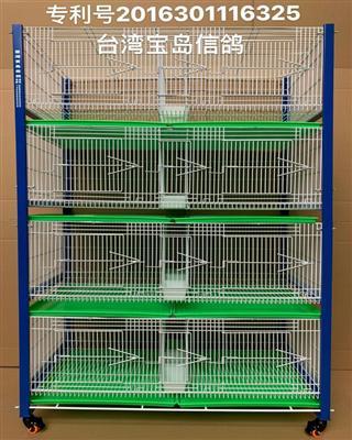 高级配对笼、赛鸽调节箱四层 台