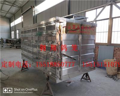 彭山蓝天赛鸽中心定制不锈钢/鸽笼/放飞笼