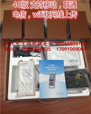 科汇FV3鸽钟(4G版移动卡,联通,电信+网线)